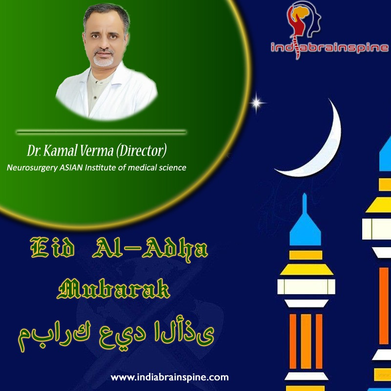 Happy Eid Al Adha 2019